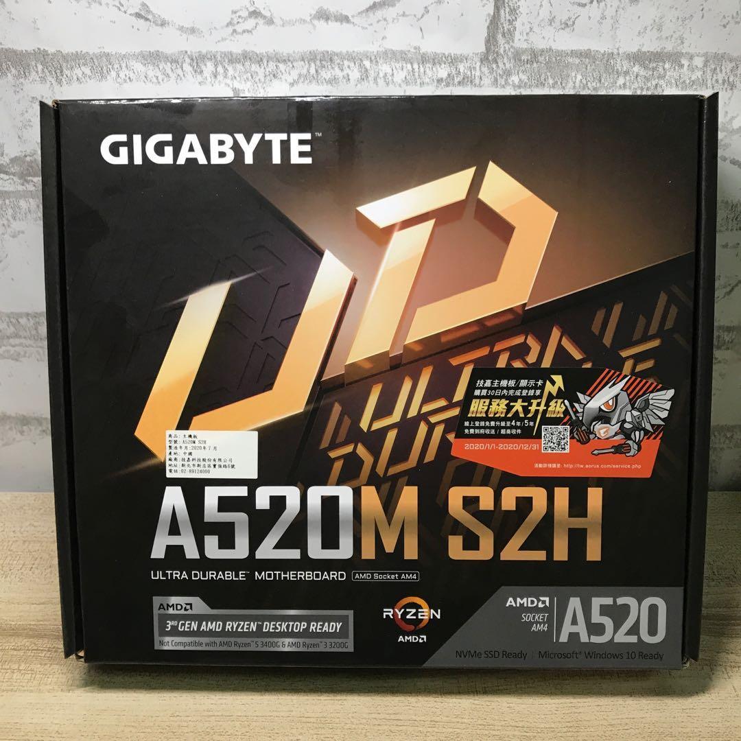 GIGABYTE 技嘉 A520M S2H 主機板 電腦配件 電腦主機 主機零件 遊戲機