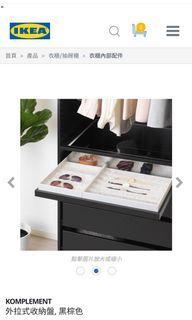 Ikea pax衣櫃配件_收納盤