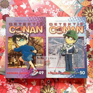Komik Detektif Conan Vol.49 dan 50 by Aoyama Gosho