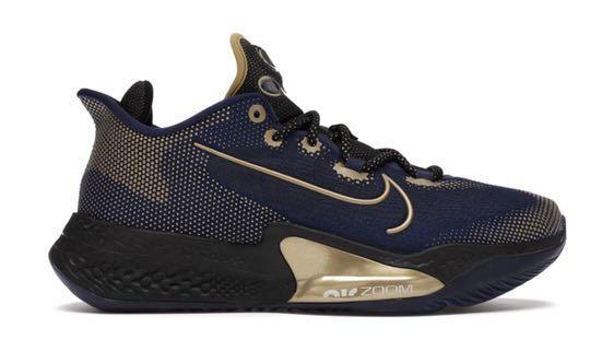 Nike Zoom bb xt blue w/gold