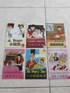 Trilingual Story Pamphlets (based on moral values)