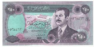 1995 Saddam Hussein Iraqi 250 Dinar Banknote