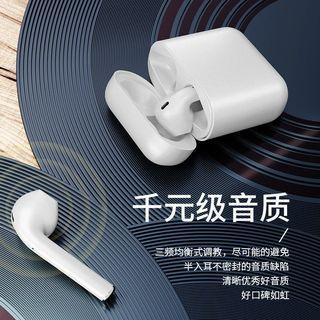 無線藍牙耳機適用蘋果2代華為降噪入耳式耳機華強北洛達1536U芯片