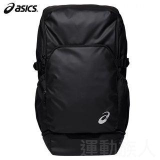 【💥日本直送】40L Asics Team Backpack 40 運動背囊 背包 書包 男女合用 黑色