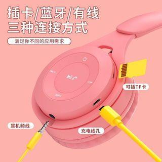 新品馬卡龍無線藍牙耳機頭戴式耳機重低音立體聲耳麥安卓蘋果通用