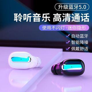 無線藍牙耳機不閃燈迷你隱形高清立體聲音質運動跑步聽歌通話通用