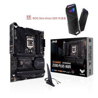 免運 華碩 TUF GAMING Z590-PLUS WIFI 送ROG Strix Arion 外接盒