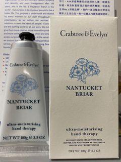 Crabtree Nantucket Hand Cream100g
