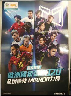 Mirror x NowTV 歐國盃 Poster