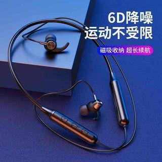超長待機藍牙耳機頸戴式雙耳無線運動入耳式華為OPPO蘋果VIVO通用