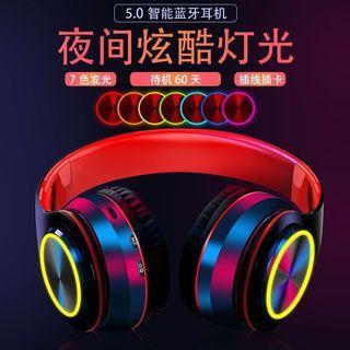 藍牙耳機頭戴重低音式OPPO華為vivo吃雞藍牙耳機手機電腦無線耳麥