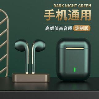 VIXI J18藍牙耳機無線入耳雙耳開車雙動圈耳機安卓華為蘋果通用