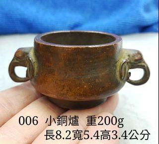 ☀️出清小銅爐,直購一個299元
