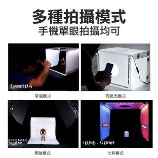 磁吸設計 快速安裝 40cm便捷式折疊攝影棚(含雙燈條)  附送(全新)20*20白色倒影版、                        20*20黑色倒影版、                        攝影手套