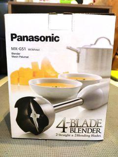Blender Panasonic Mx-gs1