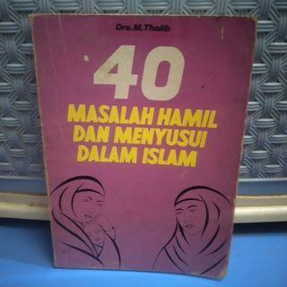 BUKU MASALAH HAMIL DAN MENYUSUI DALAM AGAMA ISLAM PRELOVED BEKAS