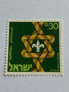 Israel 1968 The 50th Anniversary of Jewish Scout Movement
