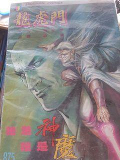 Jademan comics Assorted