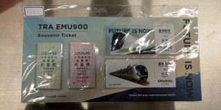 台鐵EMU900通車紀念票組