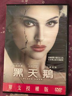 黑天鵝dvd