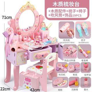 kid make up table pretend games