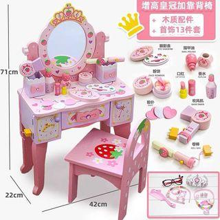kid make up table toys