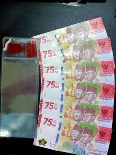 Uang 75.000 (ribu) Baru Indonesia