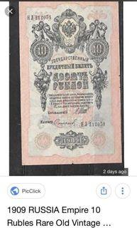 1909 Russian currency