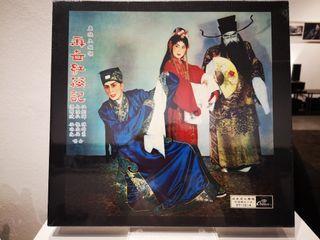 再世紅梅記 Audiophile Cantonese Opera LP, vinyl boxset ST-12-4
