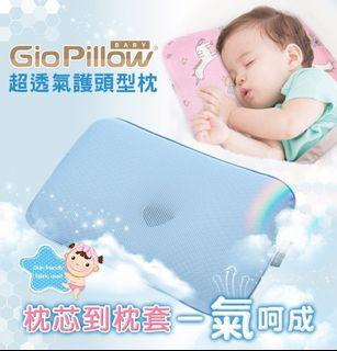 GIOPILLOW baby pillow 超透氣護頭型嬰兒枕頭-M號 (防扁頭 防蹣)