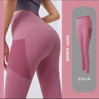 Yoga/Sports Leggings