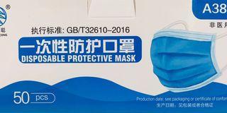 3PLY Non Medical Face Mask