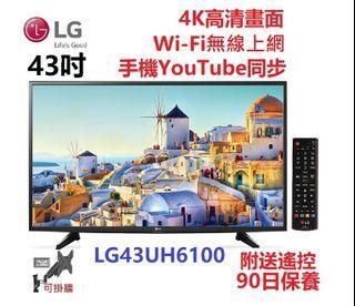 4K wifi samert TV LG43UH6100 電視