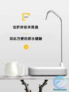 桶裝水抽水裝置‧飲水機(可充電)