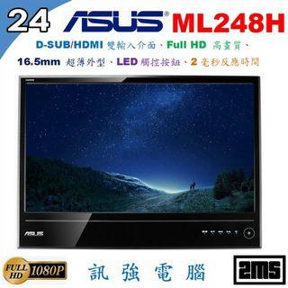 華碩 ASUS ML248H 24吋 Full HD LED螢幕、D-Sub/HDMI雙輸入、外觀優、中古良品、附變壓器與線組