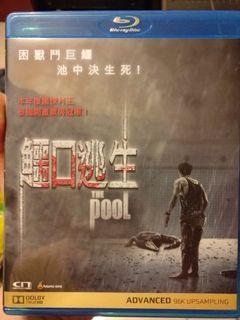 鱷口逃生 Blu ray not DVD the pool 藍光碟