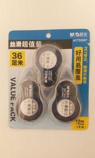 晨光 M&G 12米 x3 塗改帶 修正帶 Correction tape
