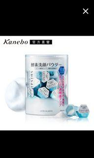 Kanebo 佳麗寶 suisai酵素潔膚粉(32入)