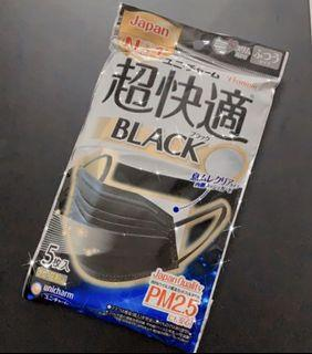 Unicharm 超快適Premium 成人口罩5 片裝(黑色)
