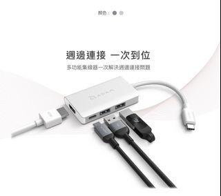 亞果元素 四合一集線器CASA Hub A01m USB3.1 Type-C轉接頭
