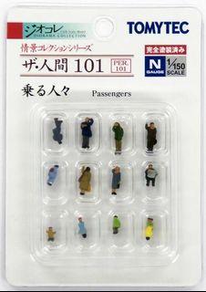 全新現貨 Tomytec 101 坐車的人 人間 情景小物 N Gauge Scale (not Tomix Kato)  1/150