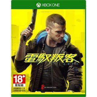 Cyberpunk 2077 [Xbox Game]