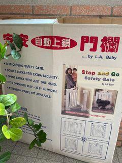 幼兒安全門-柵欄