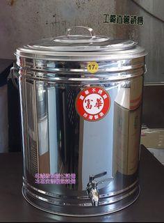 名誠傢俱辦公設備冷凍空調餐飲設備 ♤17L 白鐵不鏽鋼保溫茶桶 湯桶 泡沫紅茶桶 茶壺 PU冰桶