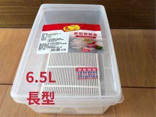 長型保鮮盒 6.5L