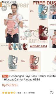 Gendongan Bayi aiebao Baby carrier