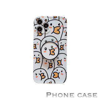 🎉🎉iPhone Case ~ Lovely duck