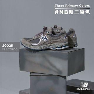 New balance ML2002RA 棕灰色