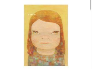 "Yoshitomo Nara ""Hazy Humid Day"" B2 Poster"