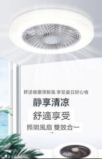 夏日涼快伴侶, 2合1風扇燈體式, all in one fan LED light, one body